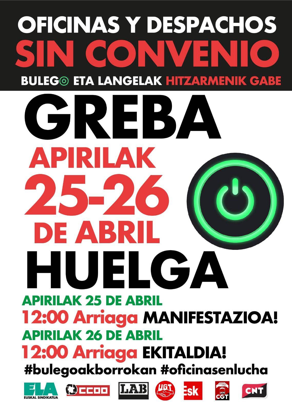 Ugt gfi norte ko enpresa batzordea comit de empresa for Convenio colectivo oficinas y despachos zaragoza